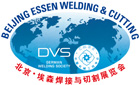 Beijing Essen Welding & Cutting Fair